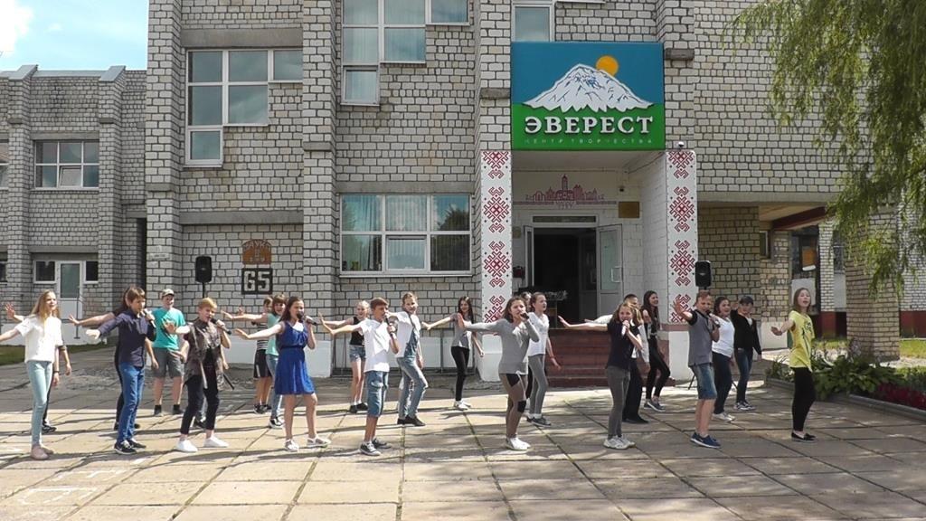 «Могилев – самый лучший город на земле…»